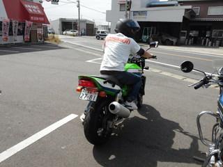 IMG00366.jpg