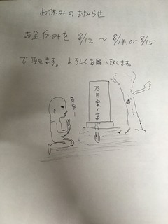 IMG_2381.JPG