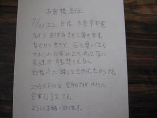 IMG_2597.JPG